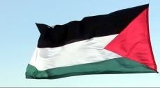 فلسطين تحصل على عضوية محكمة التحكيم الدولية