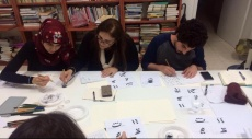 جمعيّة الثّقافة العربيّة تُطلق دورة فن الخط العربي