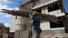 اعتقال عمال من الضفة وإغلاق ورشة بناء في حيفا