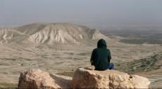 """الخارجية الأميركية: مصادرة إسرائيل لأراض فلسطينية """"تقويض للسلام"""""""