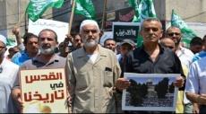شكوى لمجلس حقوق الإنسان ضد حظر الإسلامية