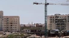 نيوزيلندا: إسرائيل تعرقل تسوية القضية الفلسطينية على أساس دولتين