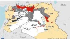 """تقرير: """"داعش"""" خسر 22% من أراضيه منذ بداية 2015"""
