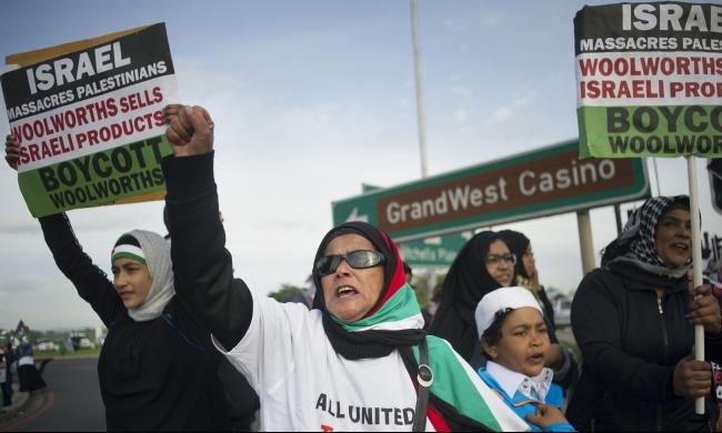 حملة شبابية أردنية تدعو لتكثيف مقاطعة البضائع الإسرائيلية