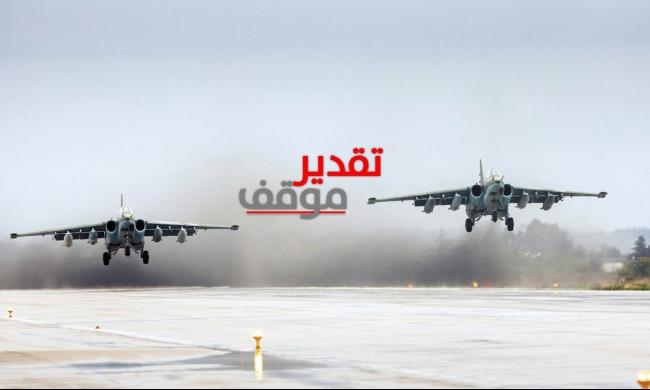 تقدير موقف: الانسحاب من سورية... ضغط روسيّ على الأسد؟
