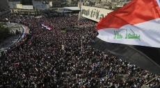 حالة تأهب أمني في بغداد
