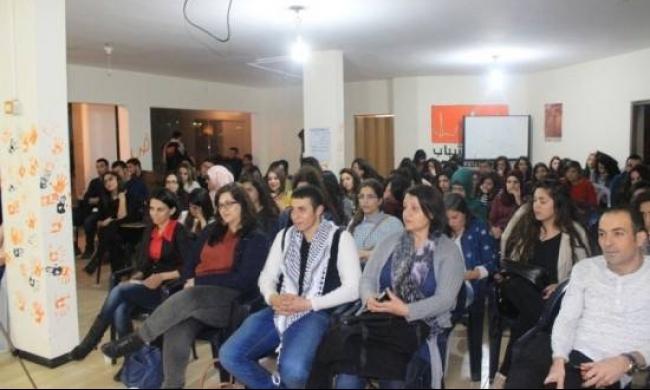 سخنين: اتحاد الشباب يختتم سلسلة نشاطات طلابيّة