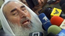 12 عاما على اغتيال الشيخ أحمد ياسين