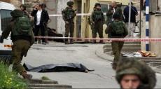 """انتقادات إسرائيلية ضد نتنياهو: """"إرهاب الفلسطينيين عادل"""""""