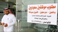 هل يؤثر تسريح العمالة الأجنبية من دول الخليج على المشاريع القومية؟