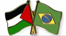 البرازيل: الجالية الفلسطينية بساو باولو تستعد لإحياء يوم الأرض