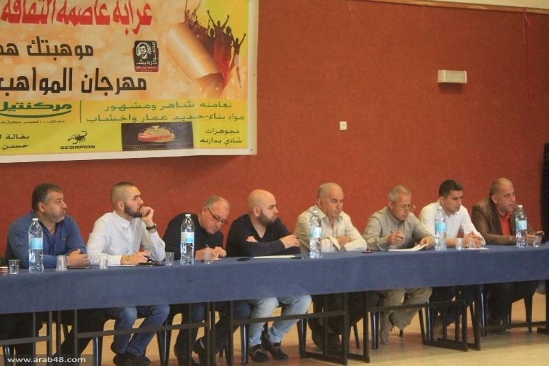 اللجان الشعبية في البطوف تنهي استعداداتها لإحياء ذكرى يوم الأرض