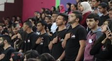 """""""بلدنا"""" تعقد اللقاء السنوي لمجموعات القيادة الشابة"""