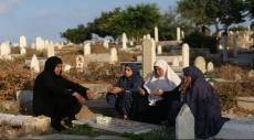 غزة: وطأة الحصار تطال المقابر