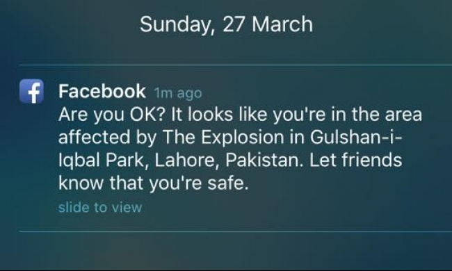 خطأ تقني في فيسبوك: هل أنت في لاهور؟