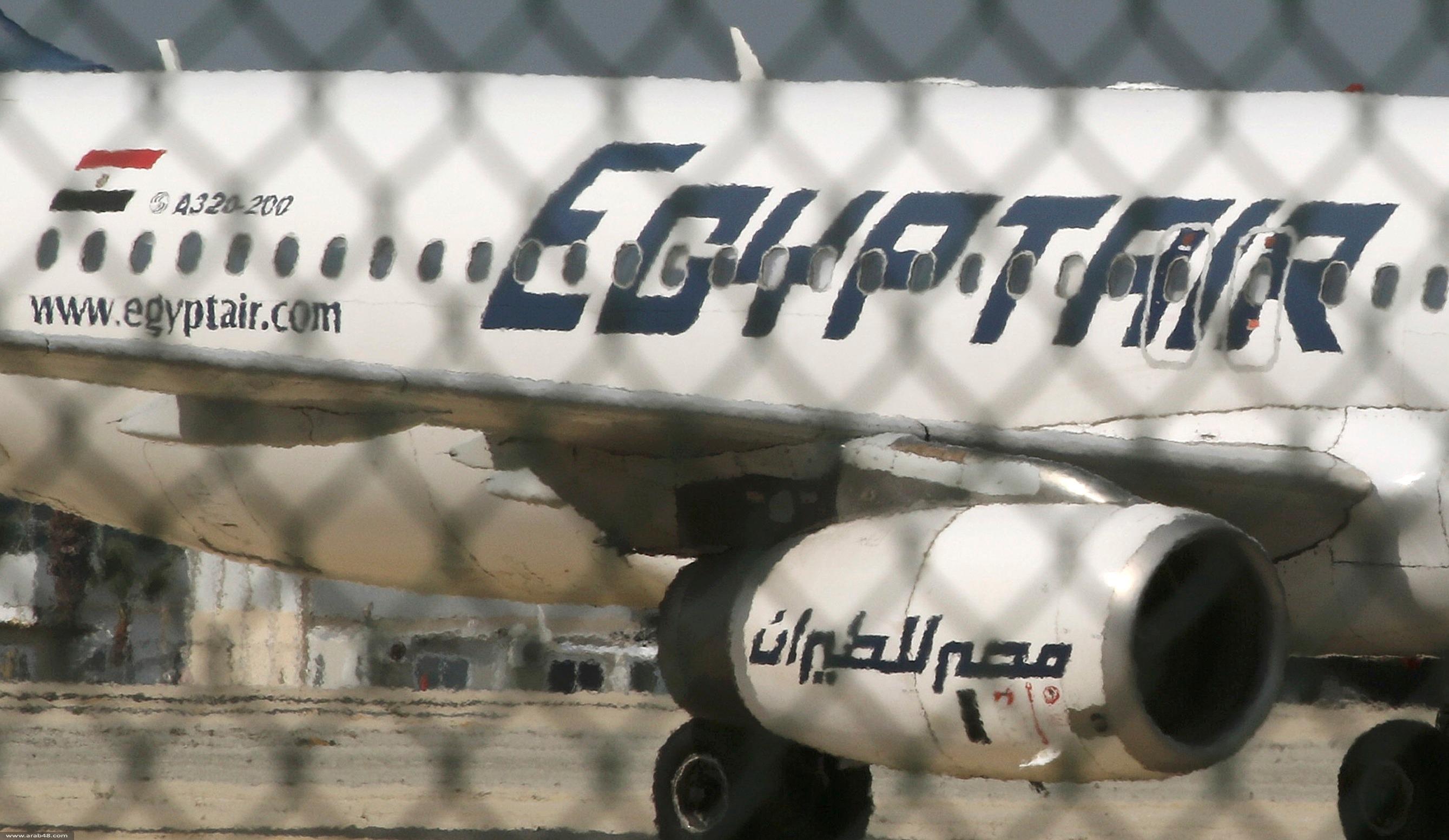 اختطاف الطائرة المصرية: المختطف يسلم نفسه