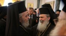 لقاء مصالحة بين البطريرك ثيوفيلوس وسلفه إيرينيوس