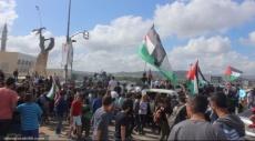 حراك حيفا: نحيي ذكرى يوم الأرض دفاعا عن الكرامة والحرية