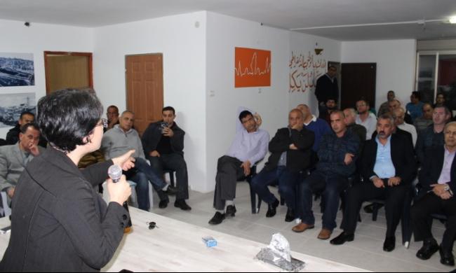 مجد الكروم: ندوة حول مخطط هار كارمي بمشاركة زعبي