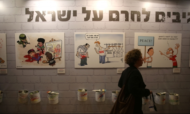 ماذا تطالب الداخلية الإسرائيلية الفنانين الأجانب قبل عروضهم؟