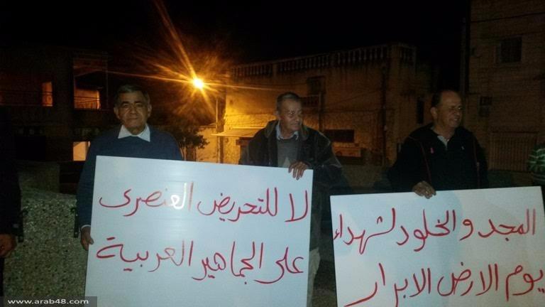 الطيبة: مسيرة مشاعل للنصب التذكاري للشهيد رأفت الزهيري