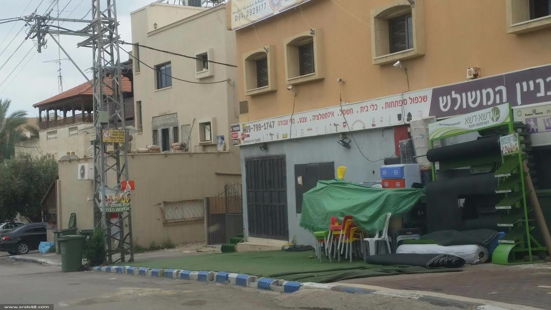 المثلث: التزام شبه تام بإضراب ذكرى يوم الأرض