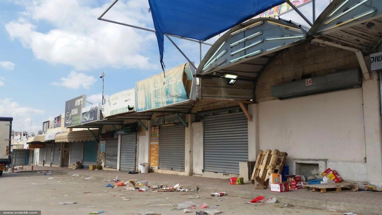 رهط والنقب: التزام بالإضراب واستعداد لمسيرة أم الحيران