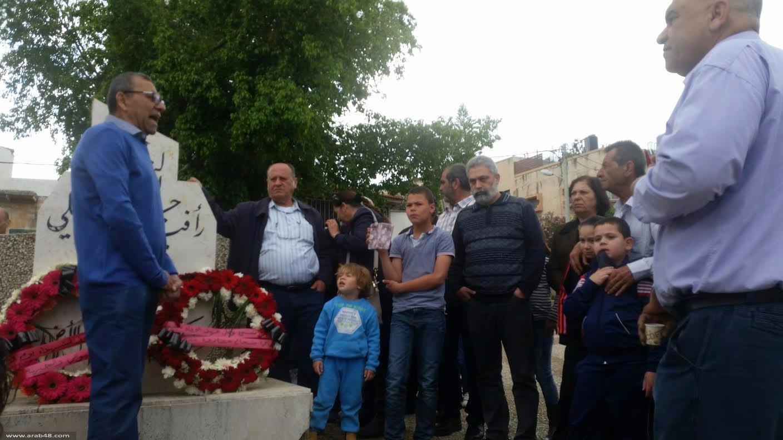 الطيبة: وضع أكاليل الزهور على النصب التذكاري للشهيد