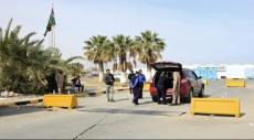 حكومة الوفاق الليبية: الوضع مستتب بالعاصمة