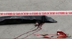 """""""العليا"""": السماح بحضور طبيب فلسطيني لتشريح جثمان الشريف"""