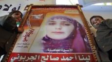 تكريم الأسيرة الجربوني بعد تتويجها بلقب امرأة فلسطين 2015