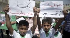 استشهاد 2070 طفلا فلسطينيا منذ عام 2000