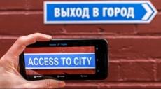 تطبيق يترجم المطبوعات وخط اليد