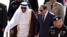 شركات سعودية جديدة  في مصر بـ4 مليار دولار