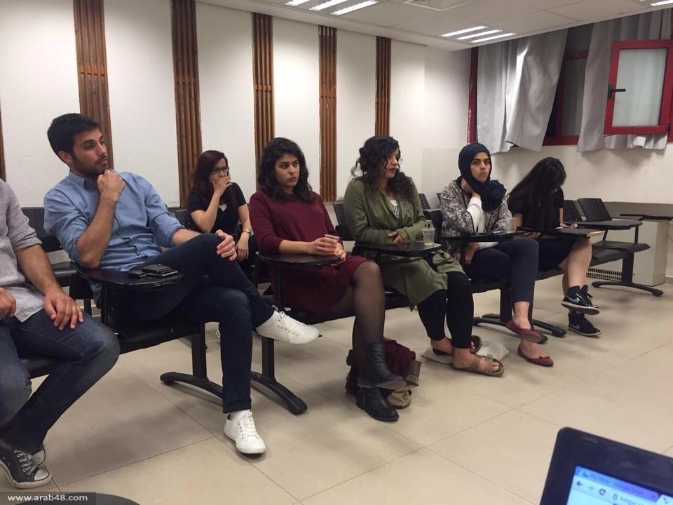 يوم الأرض بين الواقع والتحديات في الجامعة العبريّة