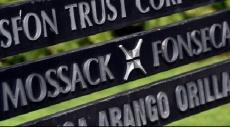 """""""وثائق بنما"""": استقالة الرئيس التنفيذي لبنك نمساوي"""