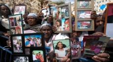 نتنياهو يقرر استجلاب 1300 من الفلاشا من أثيوبيا