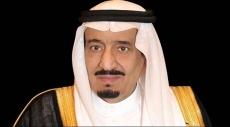الملك سلمان بن عبد العزيز يبدأ أول زيارة له لمصر