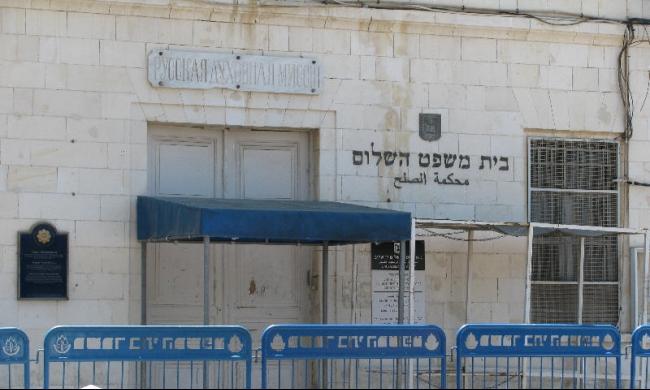القدس: اتهام شاب فلسطيني بالتخطيط لتنفيذ عملية إطلاق نار