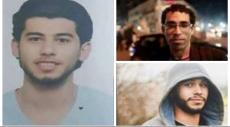 اعتقال الشبان الفلسطينيين الثلاثة المختفين شمالي رام الله