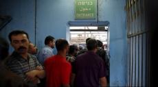 81600 عامل فلسطيني وأردني في إسرائيل