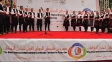 جامعة القدس: انطلاق مهرجان فلسطين الدولي لتبادل الثقافات