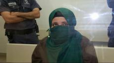 كفر قاسم: تمديد اعتقال الفتاة للمرة الثانية