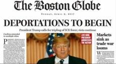"""ترامب بطل لسيناريو مرعب على """"البوسطن غلوب"""""""