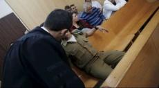 الخميس: تقديم لائحة اتهام ضد الجندي القاتل