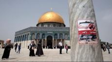 تقرير دولي: إسرائيل خرقت تعهداتها للأردن بتقييد الاقتحامات للأقصى