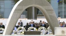 """""""يوم تاريخي"""" في هيروشيما: كيري يزور نصب ضحايا الهجمات النووية"""