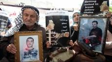 """انطلاق فعاليات """"يوم الأسير الفلسطيني"""""""