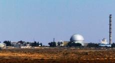 المراقب ينشر أجزاء تقرير سري حول عيوب بمفاعل ديمونا