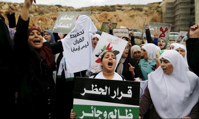 رهط: اعتقال ناشطين من الحركة الإسلامية الشمالية